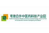 粵澳中醫藥科技產業園
