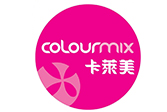 colourmix 卡萊美 招聘日