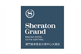 澳門喜來登金沙城中心大酒店 Sheraton Grand Macao Hotel, Cotai Central