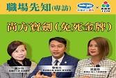 WeChat 圖片_20200504153438