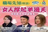 WeChat 圖片_20200511174718--167