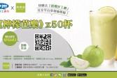 WeChat Image_20200506193148