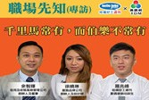 WeChat 圖片_20201006095849_副本