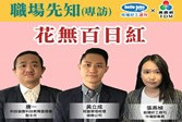 WeChat 圖片_20201214142117_副本