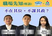 WeChat 圖片_20201221114639_副本