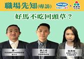 WeChat 圖片_20201223111259_副本